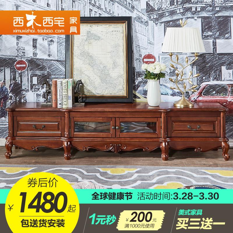 西木西宅家具电视柜DG805电视柜
