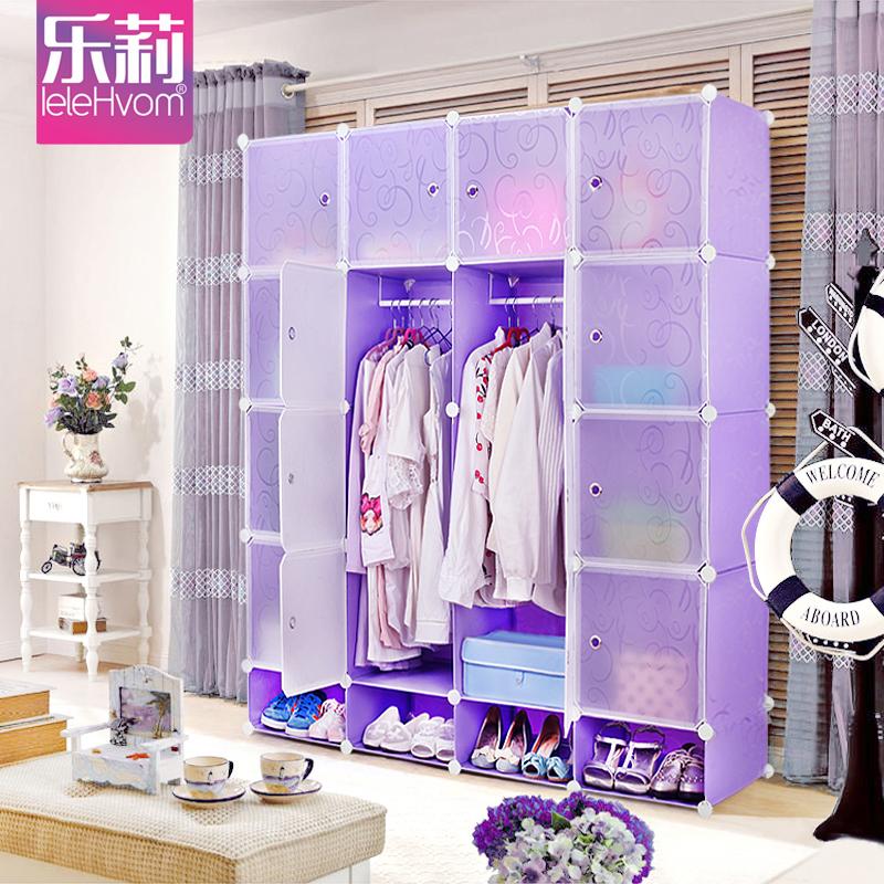 乐莉塑料树脂简易衣柜