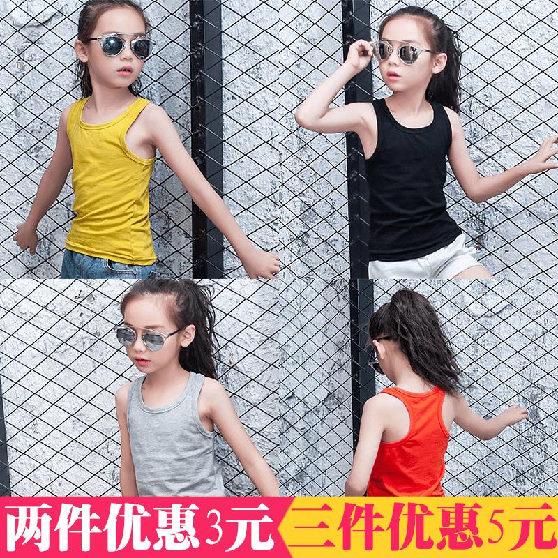 女童吊带背心纯棉无袖打底内衣中大儿童新款女孩吸汗背心男童夏季
