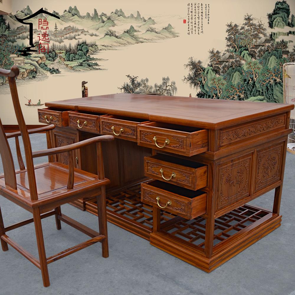 书桌电脑桌 家用办公桌组合大班台老板桌实木雕花写字台中式仿古