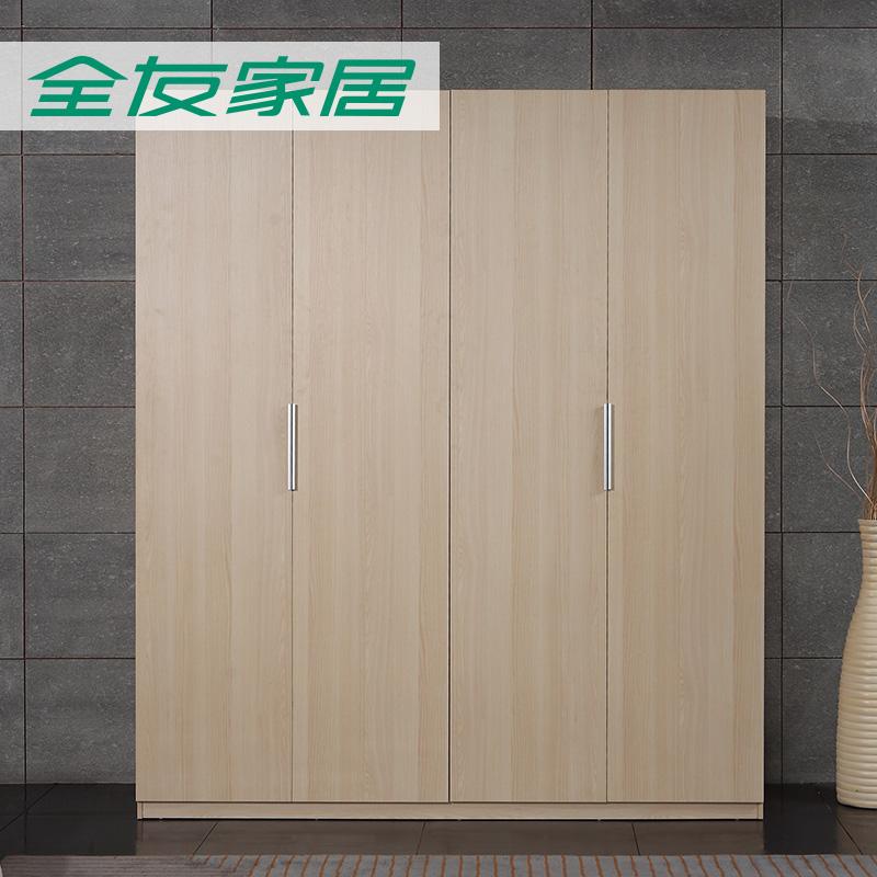 全友家居自然木衣柜121601
