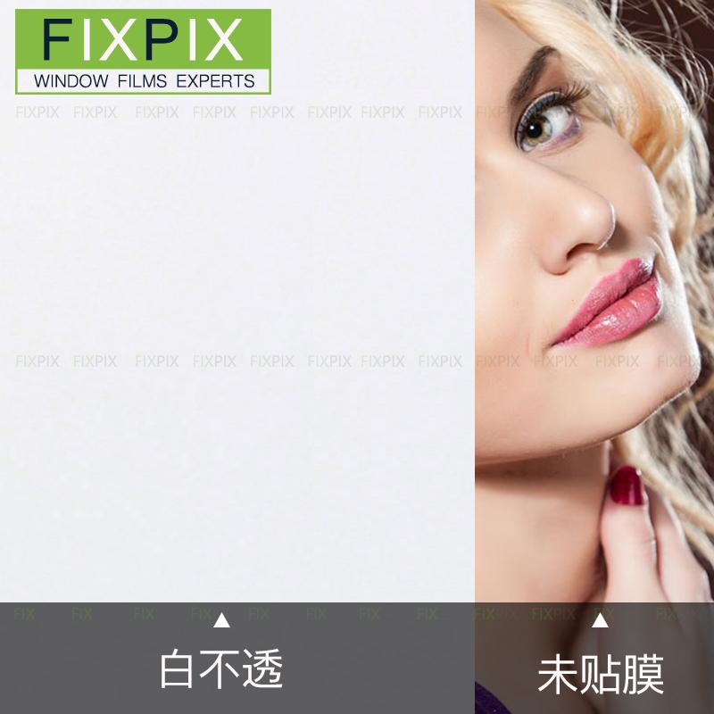 FIXPIX透光静物不透明自粘磨砂贴纸BMS