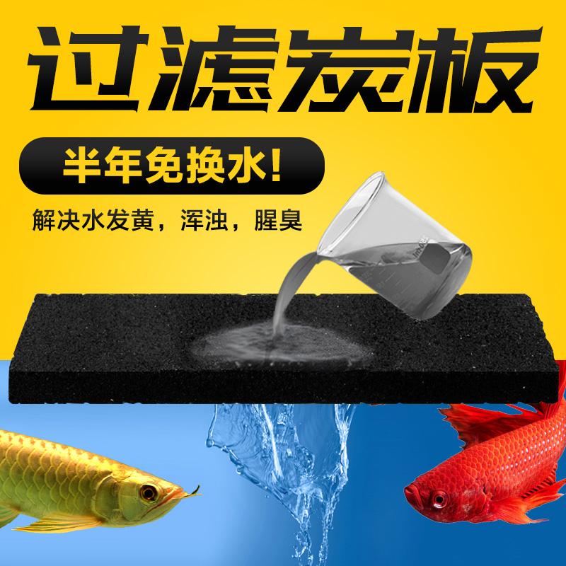 鱼缸过滤器过滤材料过滤魔板净水器免换水生化滤材活性炭水族净化