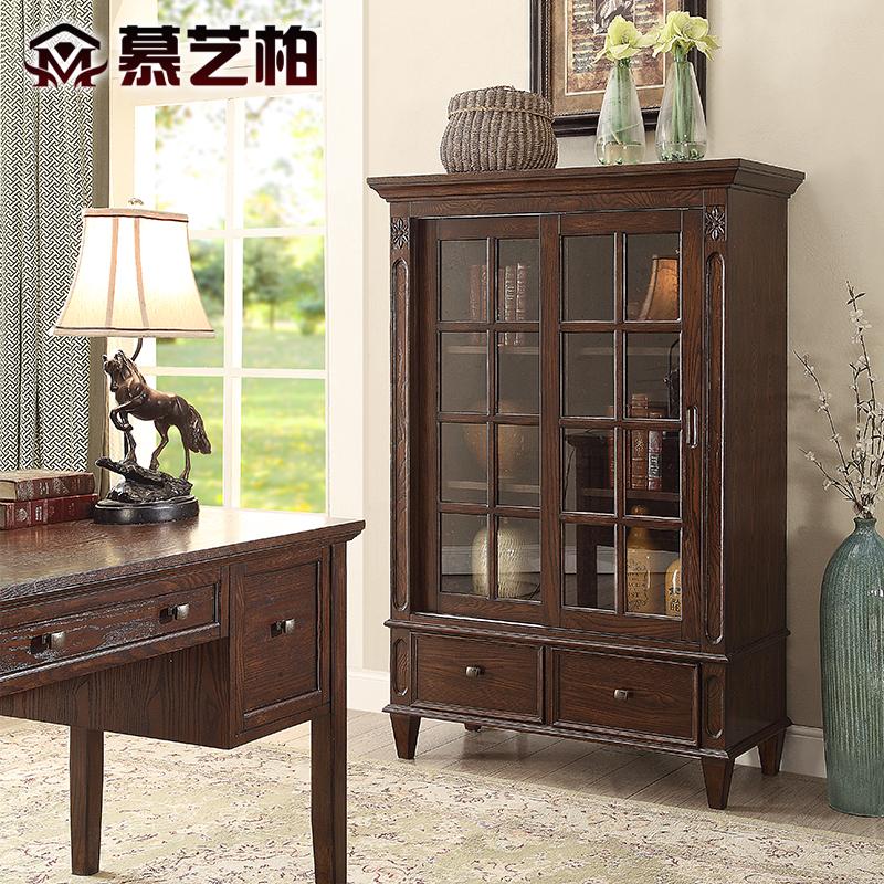慕艺柏家具美式实木书柜m8226