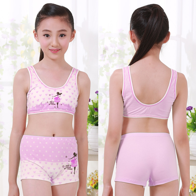 Girls underwear small vest children's cotton sports bra brace ...
