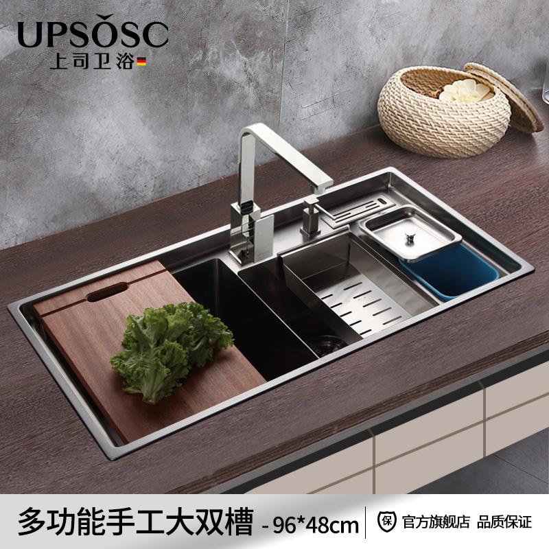 上司304不锈钢水槽洗菜盆805836