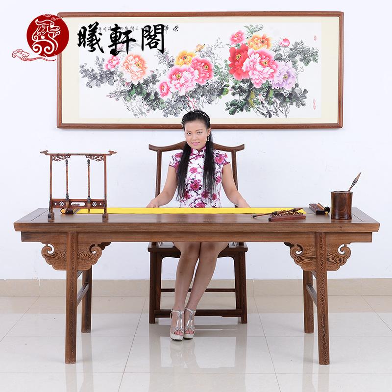 曦轩阁红木书房家具画案画桌jcm-sha0001