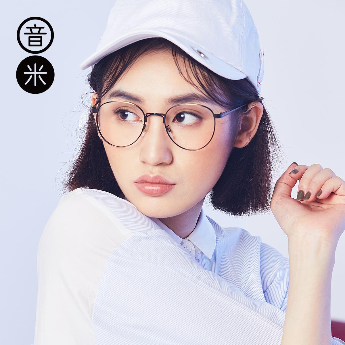 音米文艺眼镜框男韩版明星复古圆框眼睛框 女眼睛框架女近视配镜