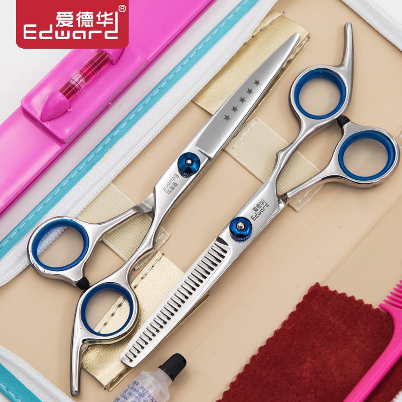 Edward/爱德华美发剪刀理发牙剪打薄平剪刘海剪儿童理发工具套装