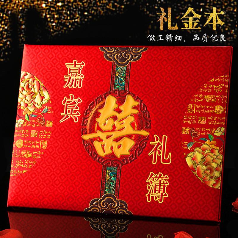 Альбом для поздравлений Red carpet hdt14/781