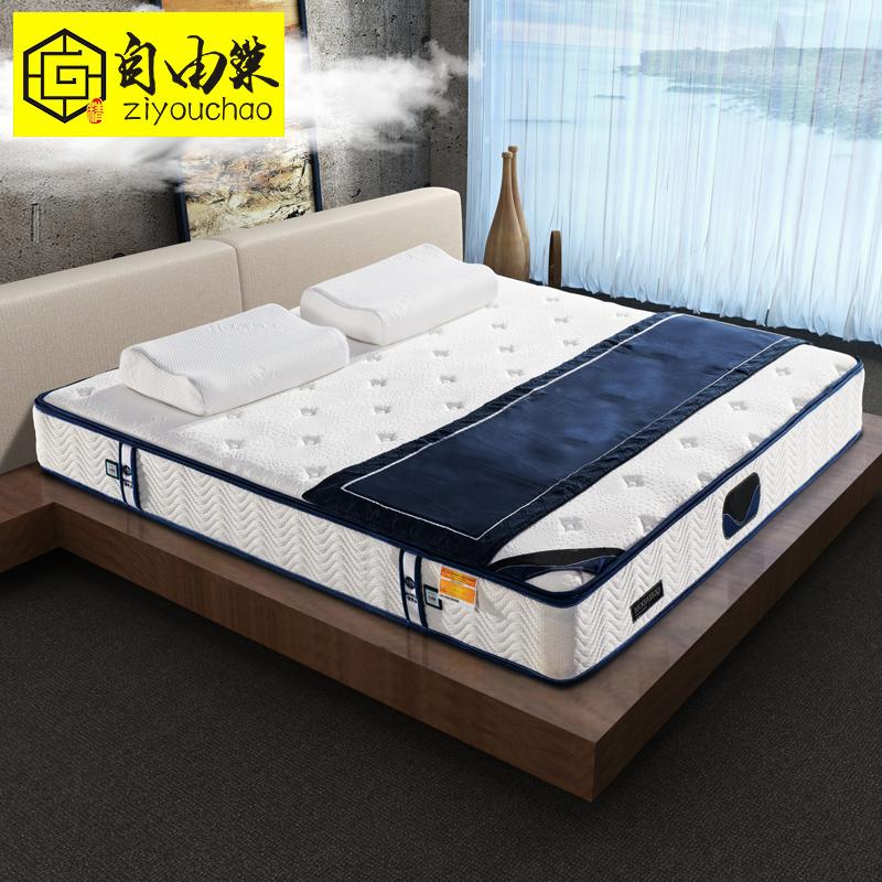 自由巢软硬适中环保3E椰梦维 乳胶床垫1.51.8米弹簧床垫席梦思