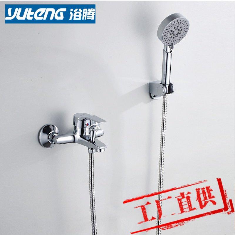 浴腾浴缸淋浴龙头冷热花洒水龙头YT4400