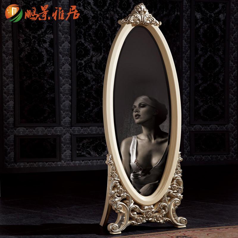鹏景雅居欧式家具穿衣镜