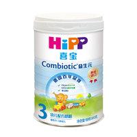 【原装进口】德国喜宝HiPP益生元牛奶粉幼儿配方奶粉3段800g