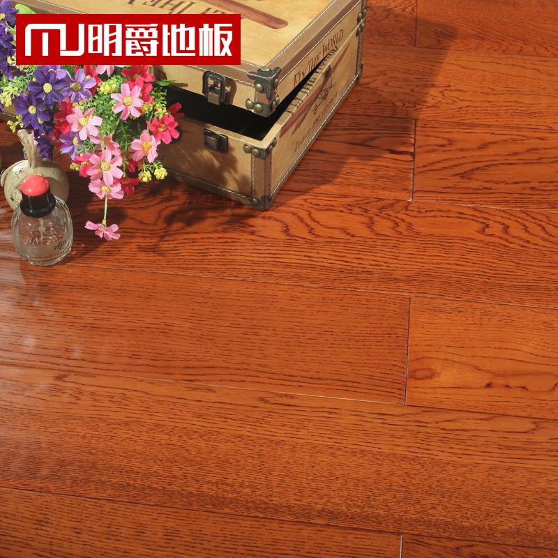 明爵实木复合地板 仿古手抓纹SF806-圣托里尼