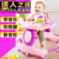 利贝乐婴儿6/7-18个月多功能防侧翻手推车带音乐宝宝学步车滑行车
