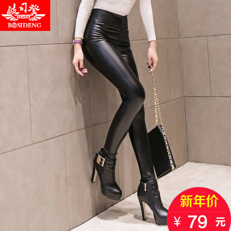 Leggings Bosideng 81020 Pu