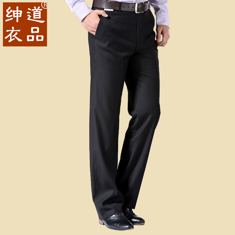 Classic trousers Gentry way of gentler 7018 black