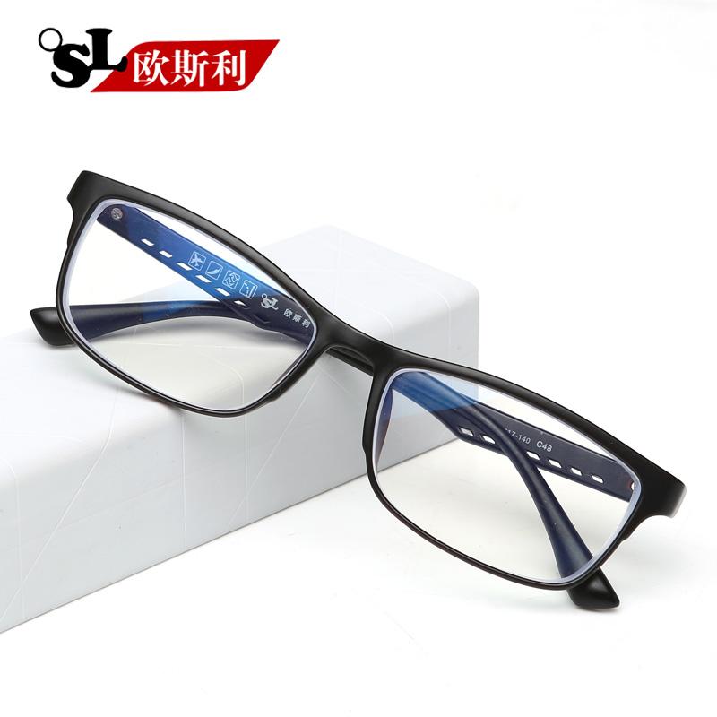 欧斯利大框近视眼镜男女款 tr90超轻大脸眼镜框 可配成品眼镜架