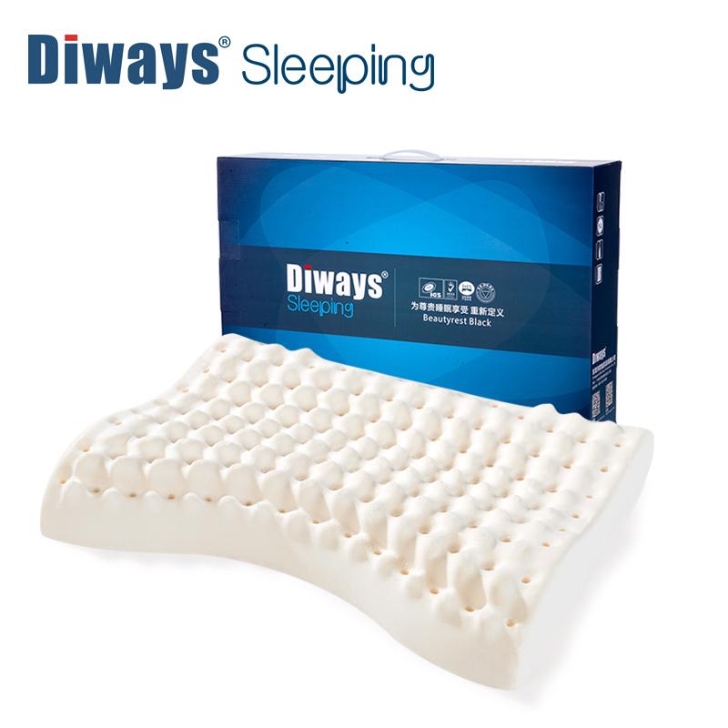 diways泰国天然乳胶枕头DW48