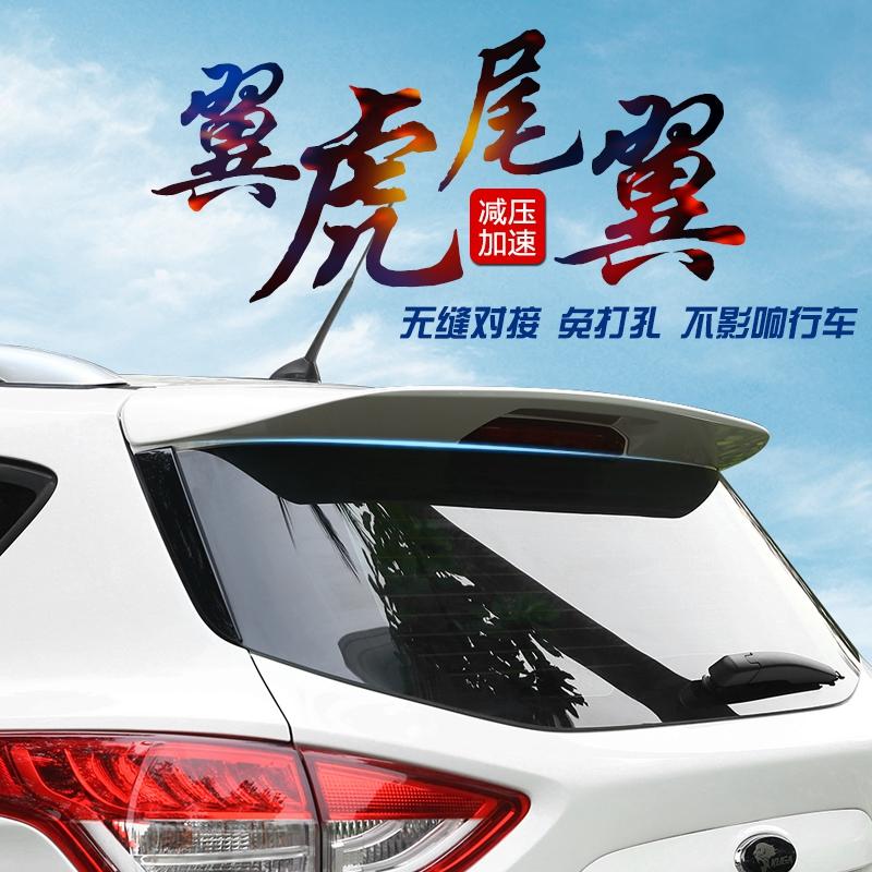 深爱迪车品专营店_ST sporttech品牌