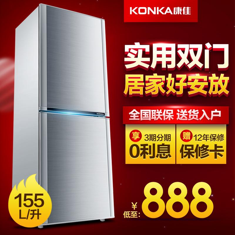 konka/康佳小冰箱bcd155ta