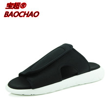 Сланцы Baochao 8866c