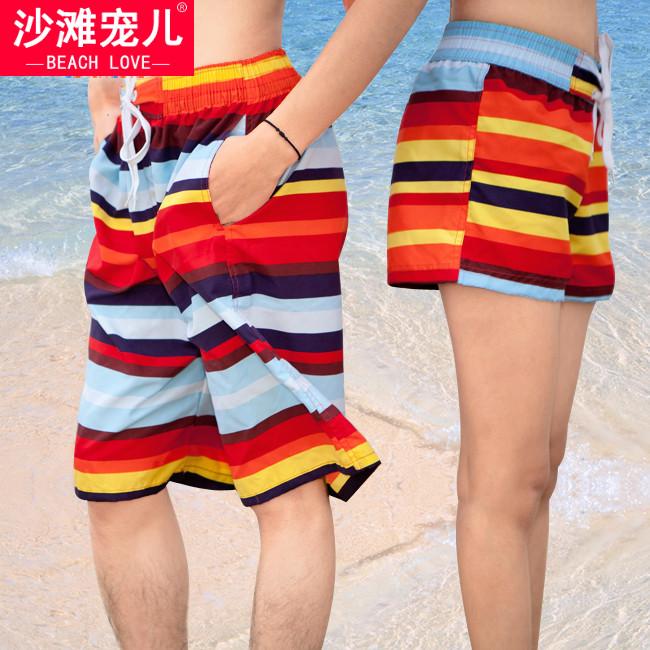 Повседневные брюки Beach love stk032