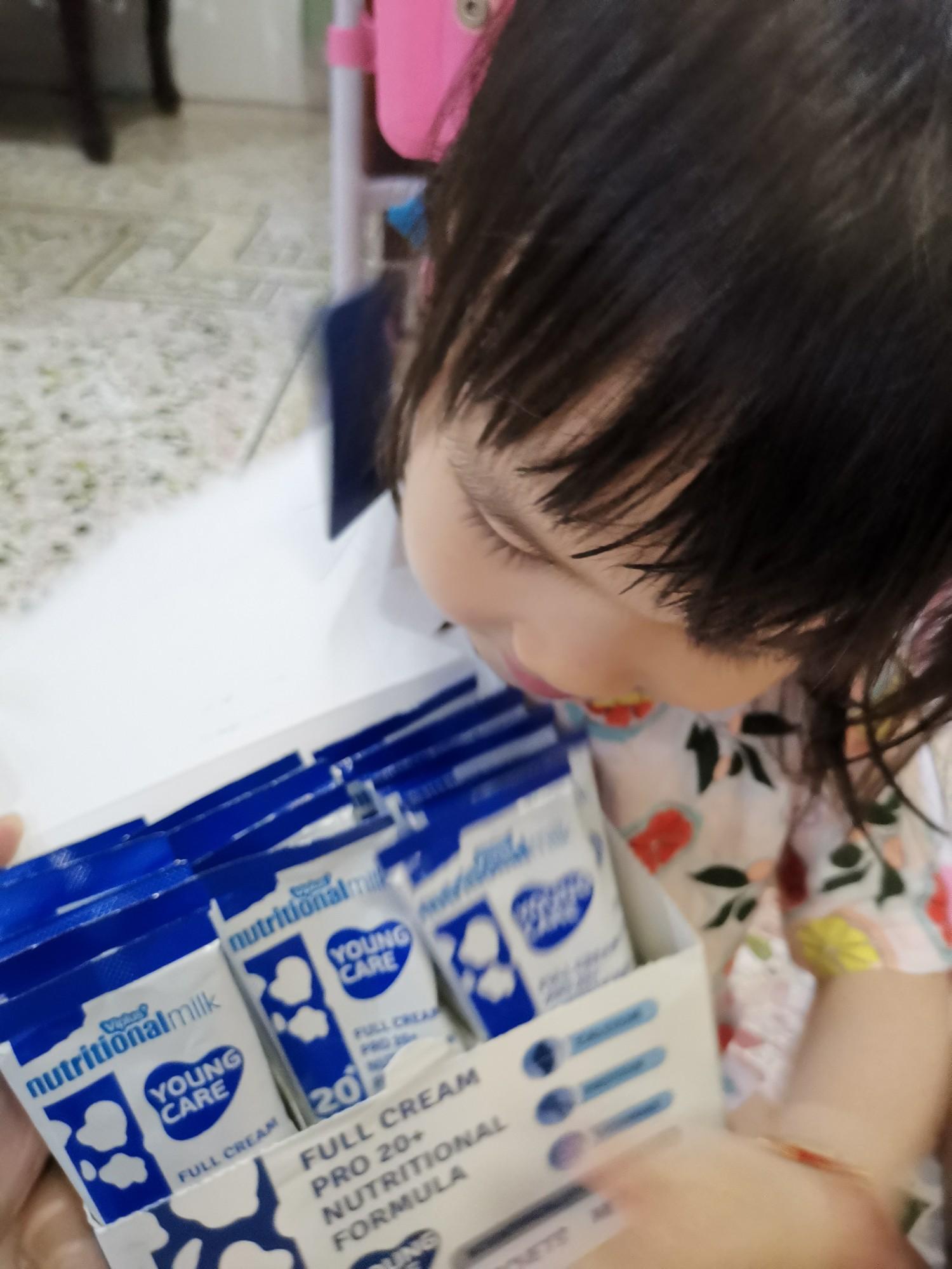 viplus奶粉怎么样?值得买吗?口碑好吗?有没有人买过?