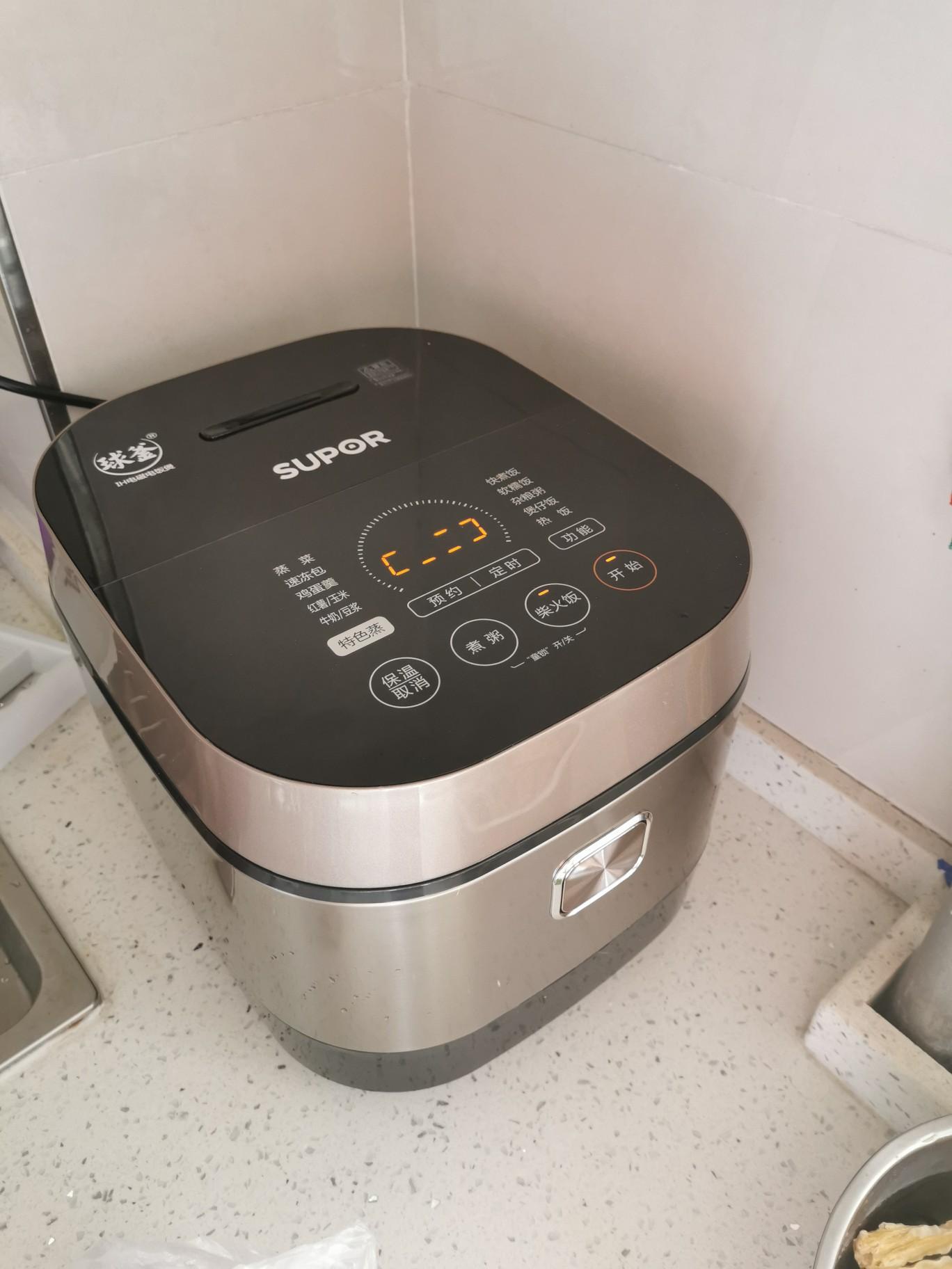 <b>苏泊尔sf50hc750和sf50hc32电饭煲有什么区别?</b>