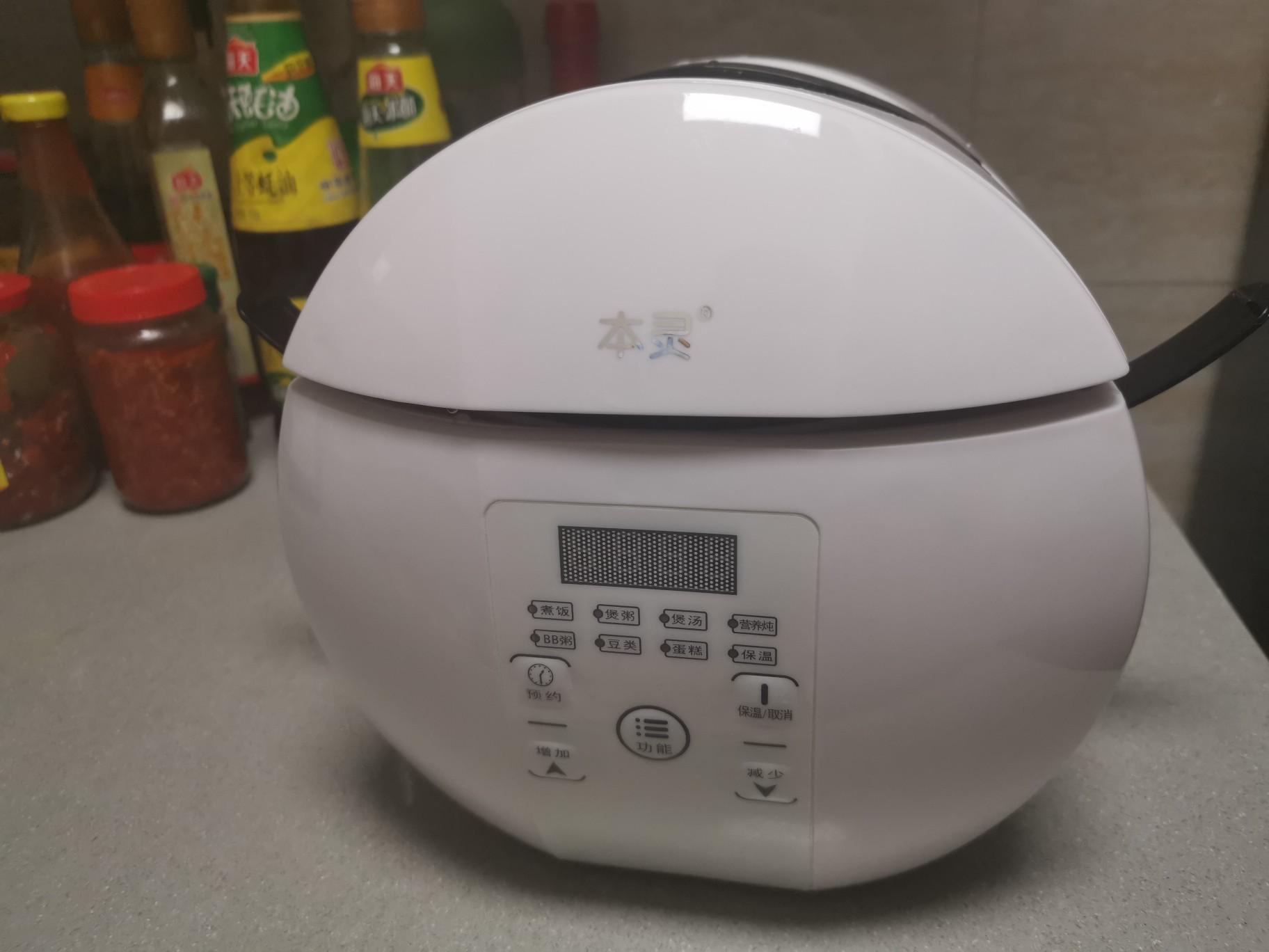 本灵GL166电饭煲,电饭锅怎么样?真的靠谱吗?到底好不好?