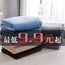 加厚法兰绒毛毯空mu5毯单的毛yi毯子学生珊瑚绒毯子床单包邮