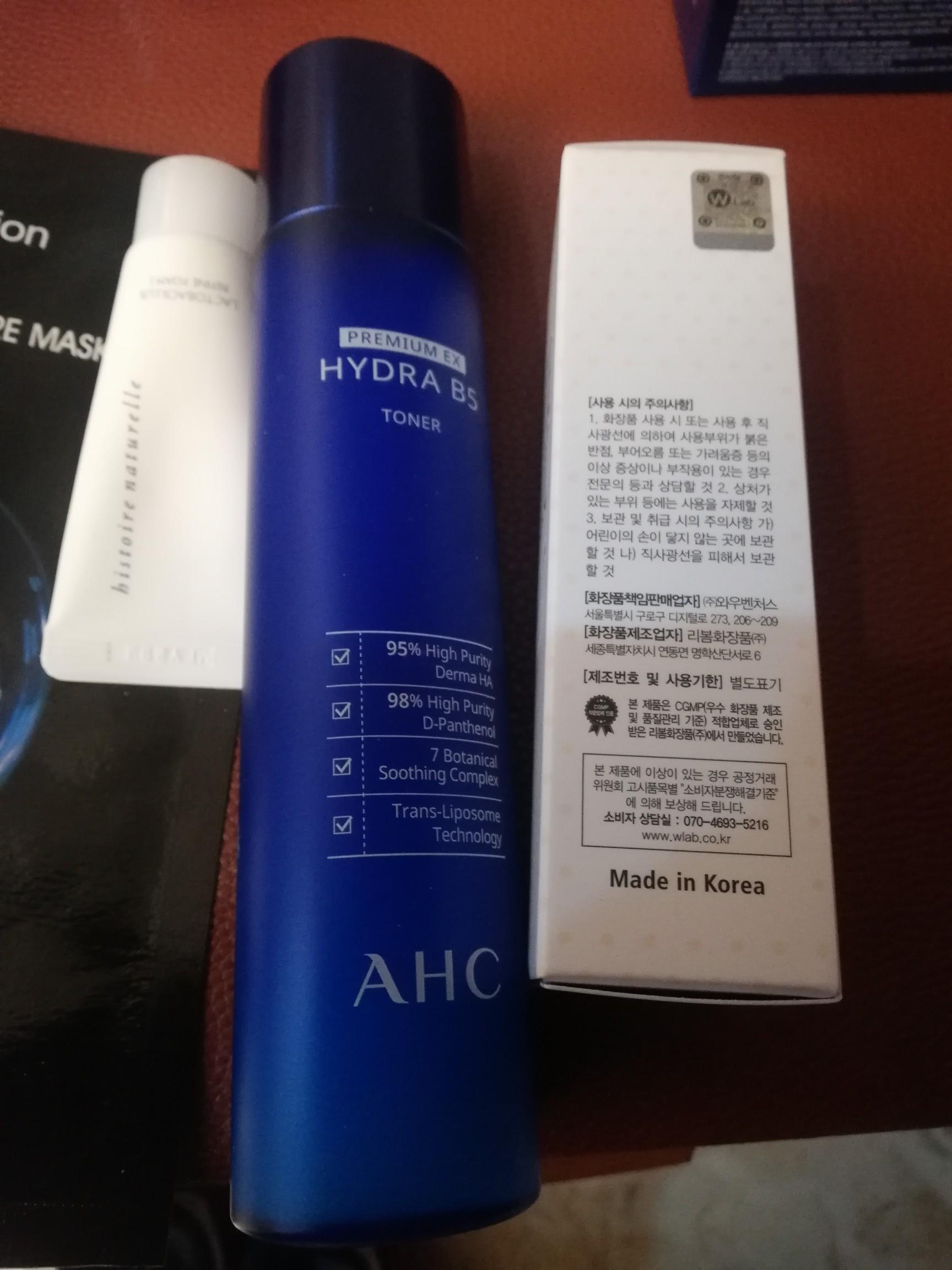 ahc b5玻尿酸补水白男女护肤品水乳评测