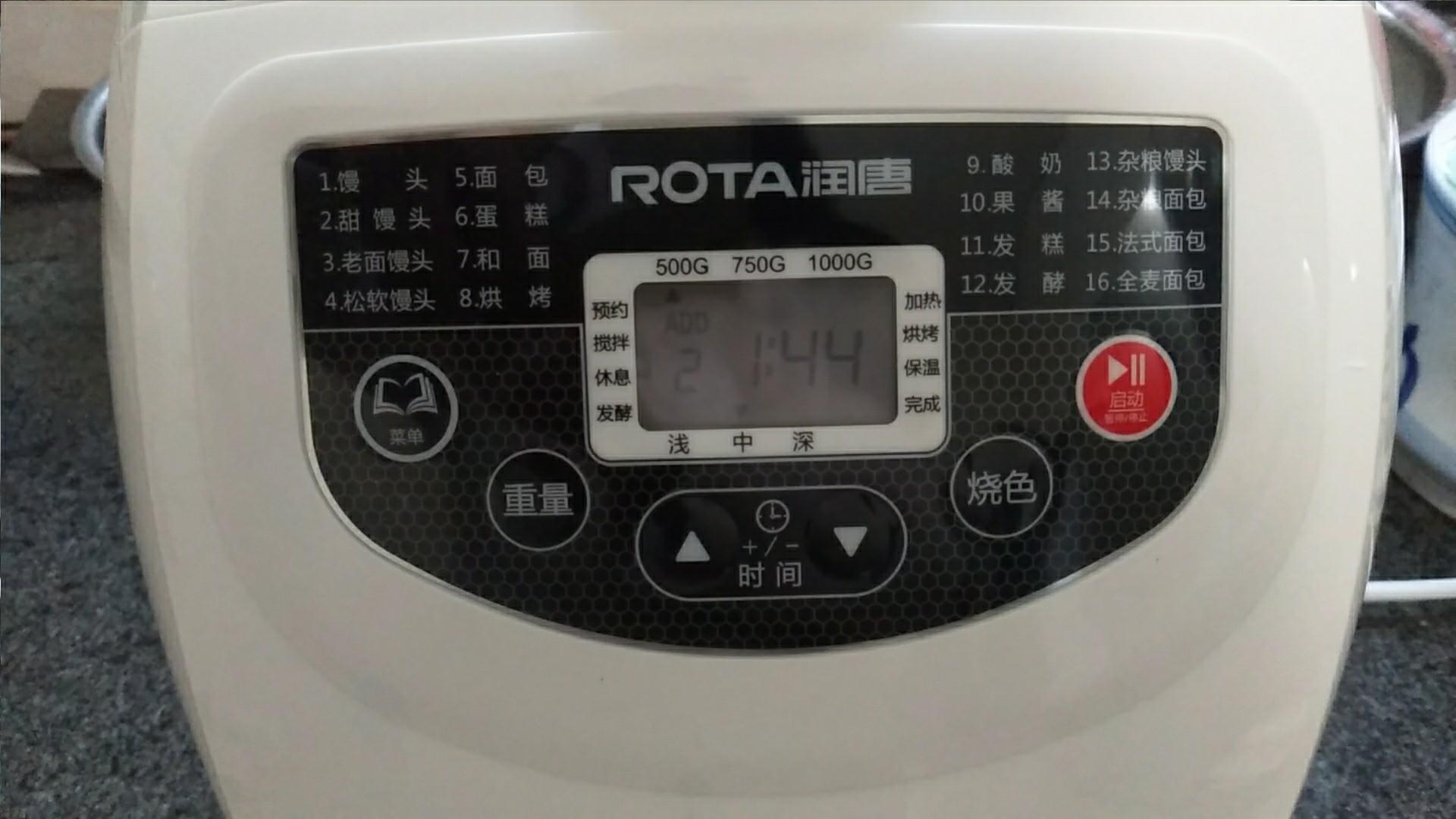 润唐馒头面包机家用全自动早餐机评测