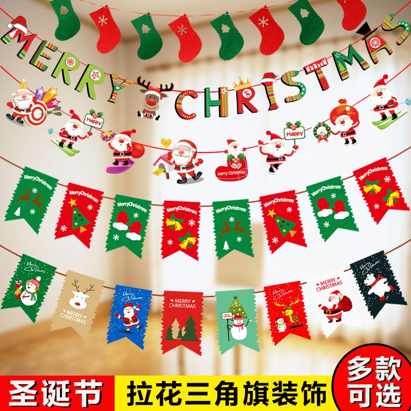 摆台装饰品西餐厅春节天花板个性装饰品挂墙美甲店圣诞树美式挂饰