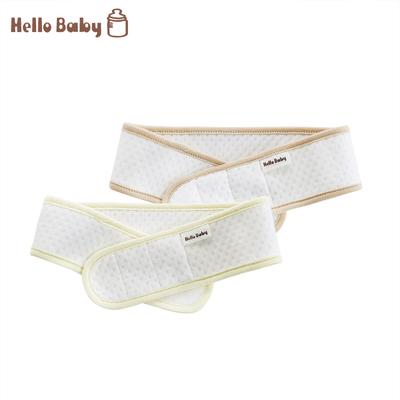 婴儿尿布带宝宝可调尿布扣尿片固定带
