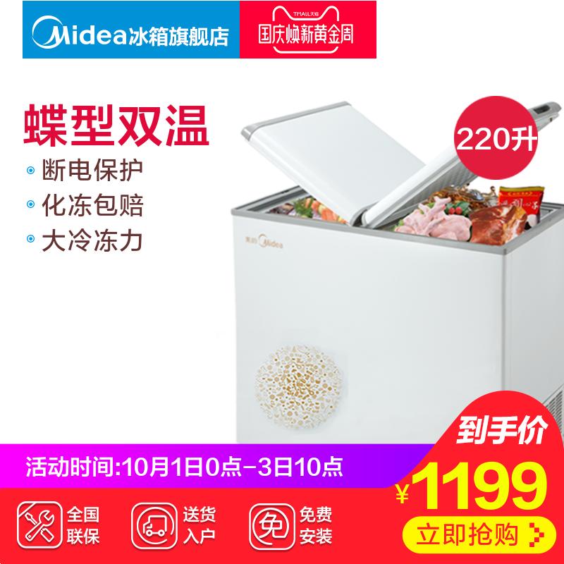 Midea-美的 BCD-220VM(E)冷柜大冰柜 商用大容量卧式冷冻展示柜