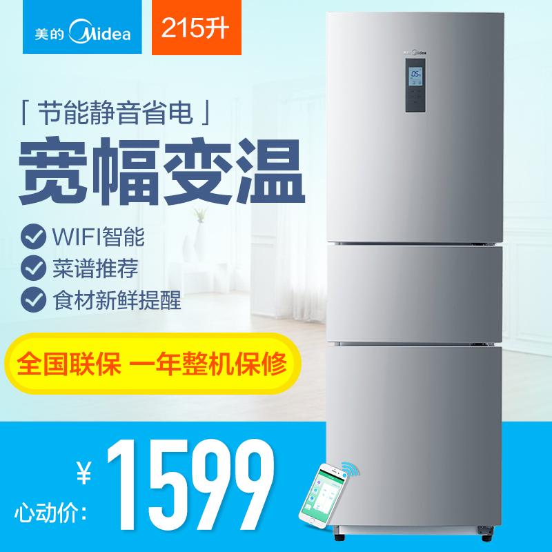 midea/美的三门小电冰箱bcd215tzm(e)