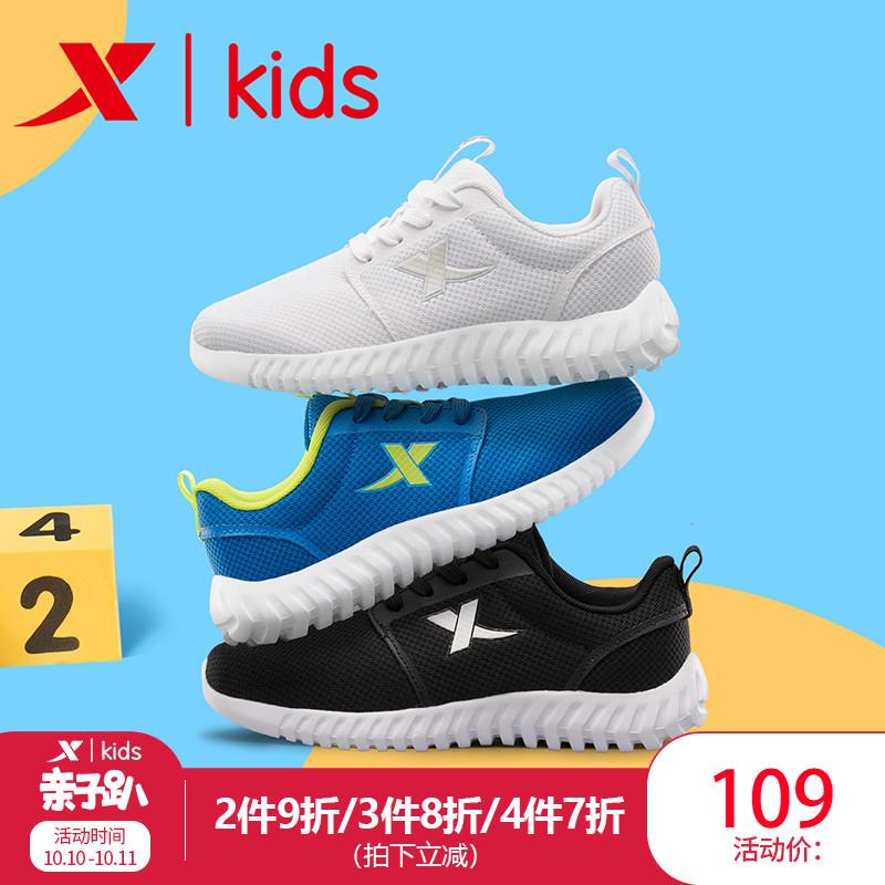 特步童鞋 2018年春秋新款男童鞋子女童鞋儿童运动鞋中大童跑步鞋