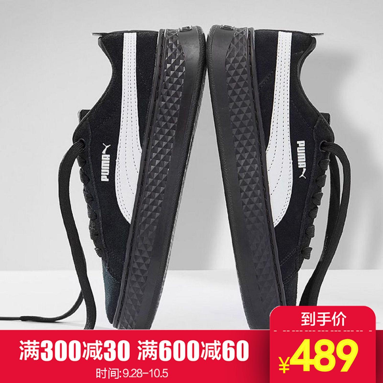 PUMA彪马女鞋2018新款Platform厚底松糕鞋休闲板鞋运动鞋366488