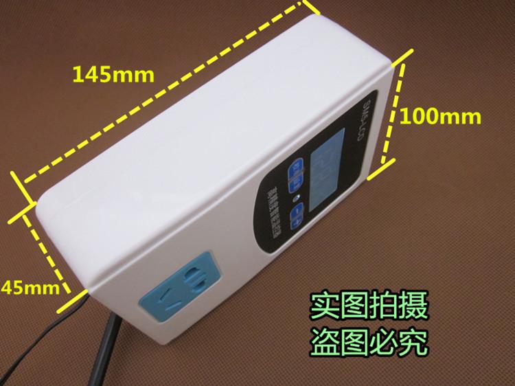 Терморегулятор  SM5 LCD ( ) SM5-LCD 0.1