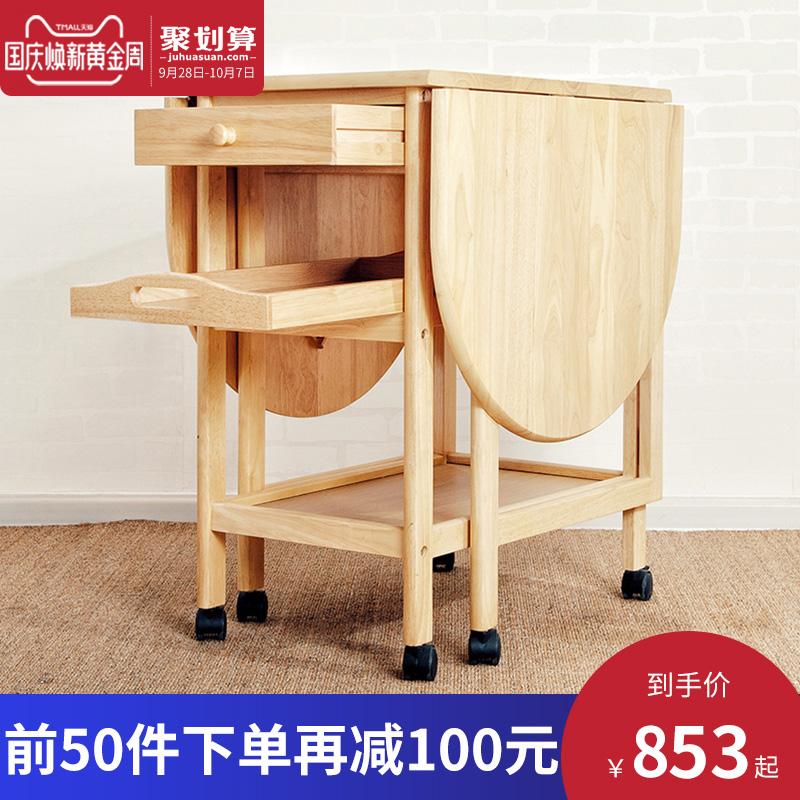 越茂实木折叠桌餐桌家用小户型多功能伸缩长方形北欧4人6人吃饭桌
