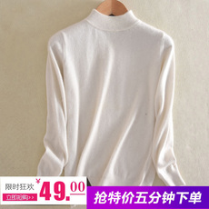 Womens sweater ay089