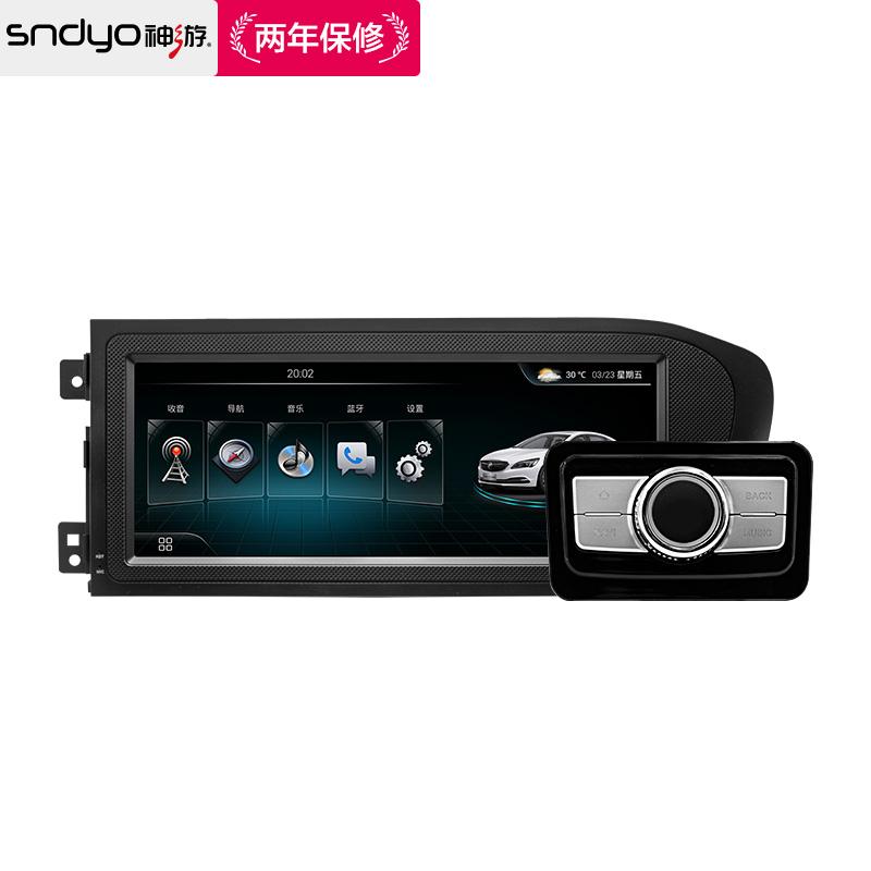 18款12.3寸东风启辰T90安卓4G大屏导航一体手机互联智能车机