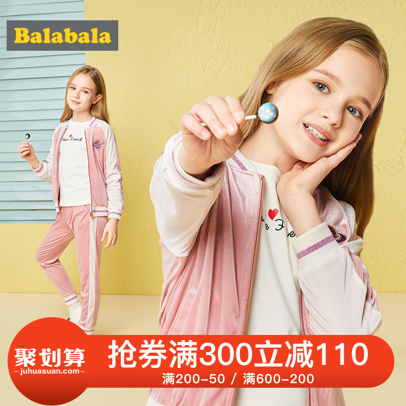 巴拉巴拉女童套装运动中大童衣服儿童两件套宝宝秋装2018新款童装