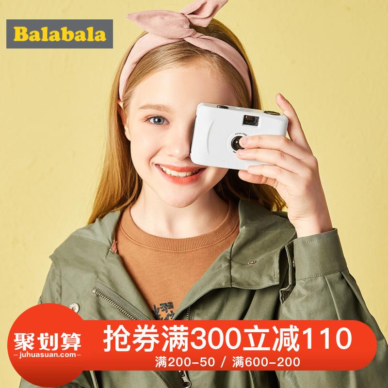 巴拉巴拉女童外套秋装2018新款童装儿童中大童风衣中长款韩版洋气