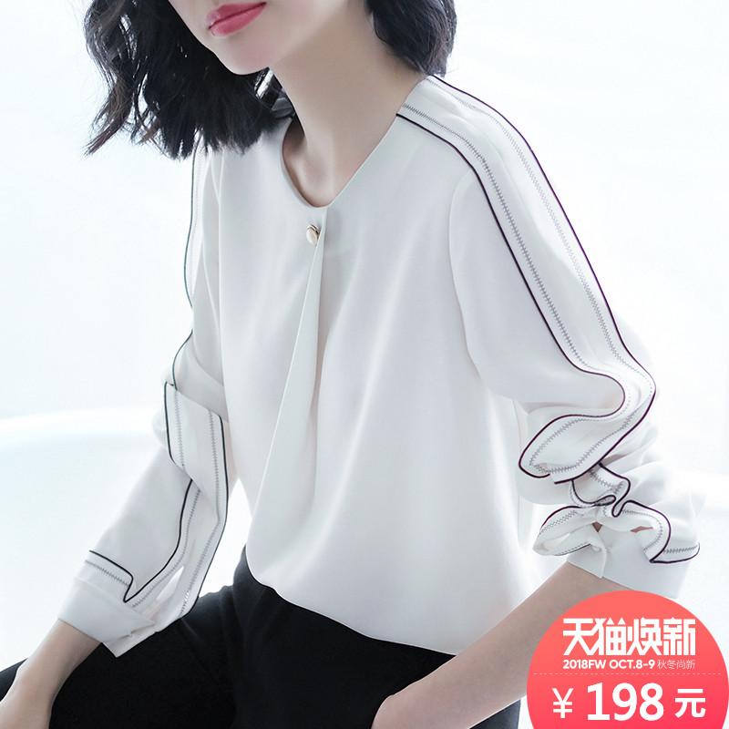 气质清新茉莉白雪纺早秋上衣白色衬衫女士长袖衬衣女2018新款宽松