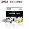 富士 instax mini相纸 拍立得相纸拍立得胶片3寸白边50张装包邮