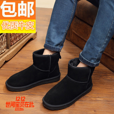 2017 new winter men's leather snow boots men's boots men's shoes leather warm plus velvet snow shoes short tube