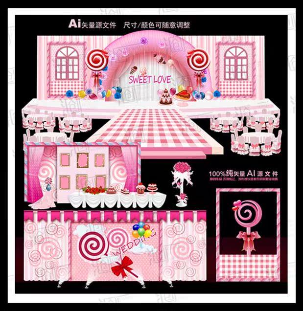 糖果屋主题婚礼设计 粉色婚礼舞台背景
